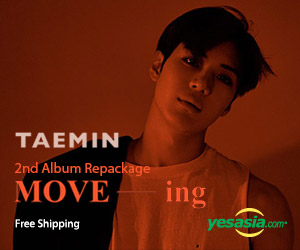 SHINee: Tae Min Vol. 2 Repackage - MOVE-ing